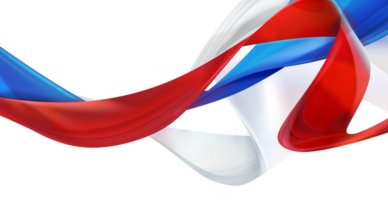 Доброе, картинки российская символика на прозрачном фоне