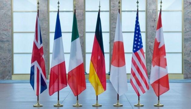 Большая семерка обсудит глобальные проблемы