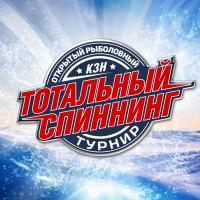 logo_total_spin-для фиштим