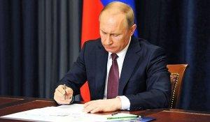 Технологии: Владимир Путин обещал помощь малому и среднему бизнесу внедрить ЭВС до 1 июля