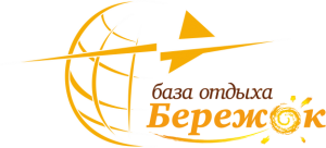 Отзыв о базе Бережок (Татарстан, Лаишевский район)