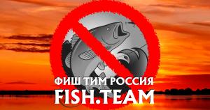 Нерестовый запрет в Московской области и города Москвы