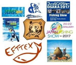 Выставки охота и рыбалка 2017 года