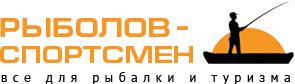 Отзывы о магазине Рыболов-Спортсмен (Россия, Москва)
