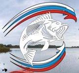 15- Чемпионат Московской области по ловле спиннингом с берега
