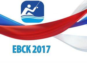 ЕВСК 2017 согласована с Минспортом России