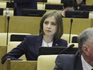 Мнение: Поклонская предупредила задержанных украинских моряков, чтобы не ждали помощи от Украины