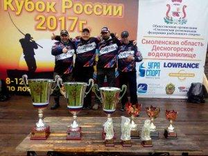 Кубок России по ловле спиннингом с лодок 2017