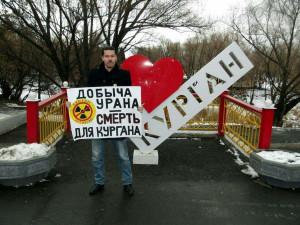 Добыча урана спровоцирует гибель Тобольского артезианского бассейна