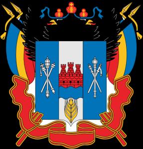 ФРС Ростовской области (Россия, Ростов-на-Дону)
