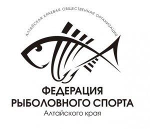 ФРС Алтайского края (Россия, Барнаул)