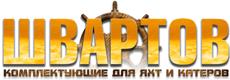 Отзывы о магазине Швартов (Россия, Котельники)