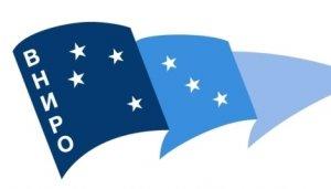 Росрыболовство: ВНИРО стал местом проведения первого заседания НКС в сфере международных рыбопромышленных связей