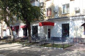 Отзывы о магазине Катер (катер-шоп.ру / kater-shop.ru) (Россия, Самара)