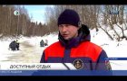 Рыбалка в центре Сыктывкара