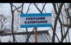 Всероссийские соревнования на призы Росохотрыболовсоюза по ловле на блесну со льда Саратов 2015