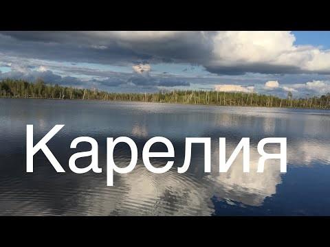 Отчет о рыбалке: Карелия! Ловим окушка.